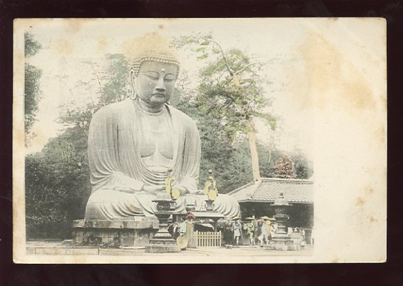 yokohama buddhist singles Discover buddhist friends date, the completely free site for single buddhists and those looking to meet local buddhists never pay anything, meet buddhists.